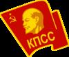 苏联共产党党徽