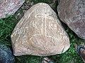 Камень са Століна ў Манькавічах.jpg