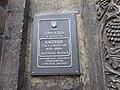 Каплиця трьох святителів. Охоронна табличка IMG 5104.jpg