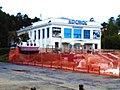 Кинотеатр космос и строящийся фонтан.jpg