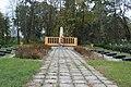 Копилівський парк3.jpg