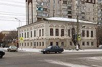 Куйбышева 137 Троицкое мужское училище.JPG