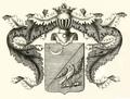 Леванидов.PNG