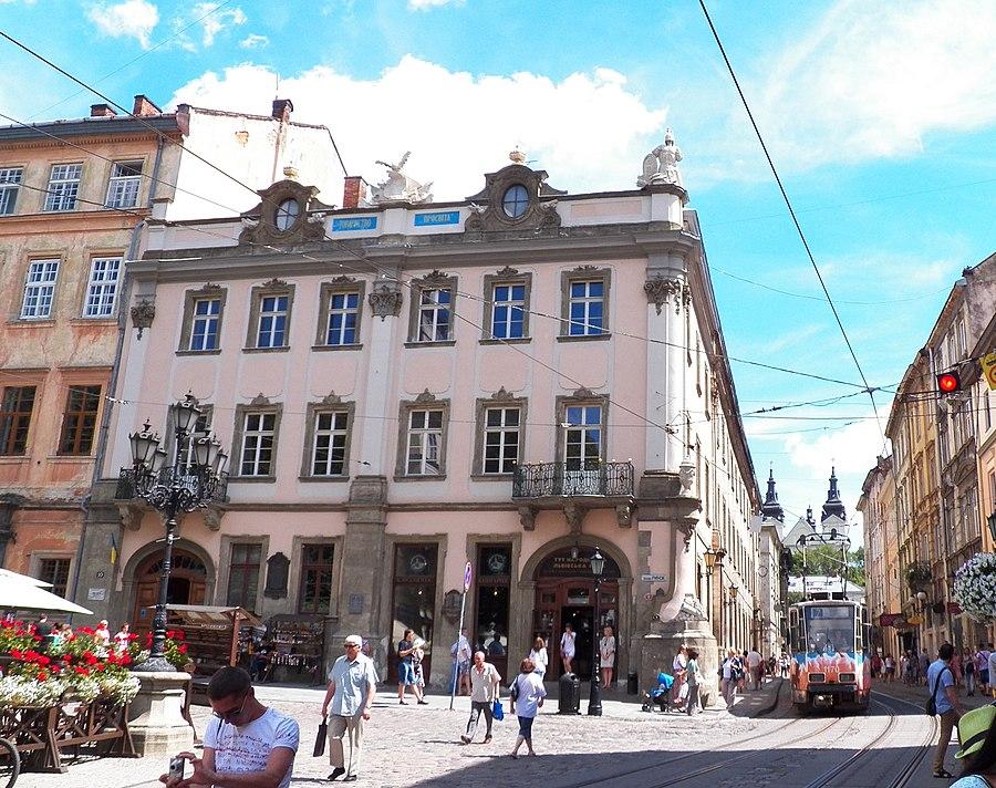 Lubomirski Palace, Lviv