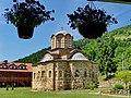 Манастир Дренча 9.jpg