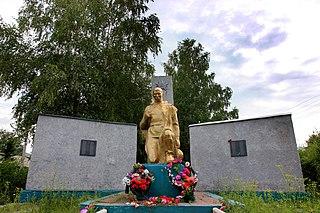 Leninsk-Kuznetsky District District in Kemerovo Oblast, Russia