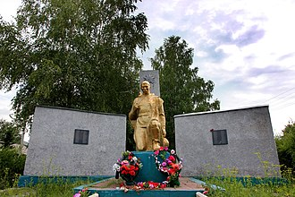 Leninsk-Kuznetsky District - Memorial to soldiers - fellow villagers who died 1941-1945