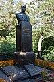 Могила Коцюбинського - Чернігів 2.jpg