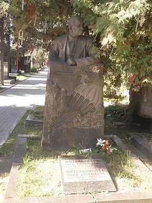 Gleb Kotelnikov - Tomb of Kotelnikov at the Novodevichy Cemetery in Moscow.