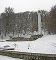 Монумент на честь надання м. Києву Магдебурзького права-01.jpg