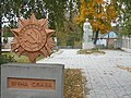 Муровані Курилівц Братська могила 154 воїнів радянської Армії, загиблих при звільненні селища.jpg