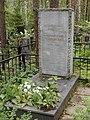 Надгробный памятник Александру Ильичу Лейпунскому.JPG