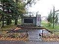 Обелиск учителям и учащимся фировской школы, погибшим на фронтах Великой Отечественной войны.jpg