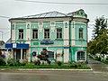 Одоев, ул.К.Маркса 74 (почта).jpg