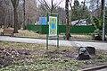 Охоронна табличка у парку Чекмана.jpg