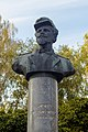 Пам'ятник Ярославу Домбровському.jpg