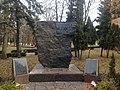 Пам`ятник робітникам і студентам на території Агротехколеджу м.Житомир, Крошня.jpg