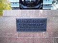Памятник «Первенец ЧТЗ - трактор С-60» f005.jpg