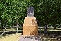 Памятник основателям Новомичуринска.jpg