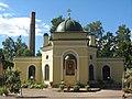 Пушкин. Дворцовый госпиталь, Пантелеймоновская церковь02.jpg