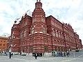 Российский Исторический музей 03.JPG