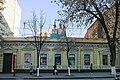 Ростов-на-Дону, Б.Садовая,97.jpg