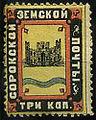 Сорокский уезд № 2 (1879 г.).jpg