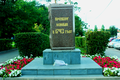 Стела в честь основания Оренбурга.png