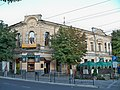 Сімферополь.Будинок житловий Ю. Д. Сарібана.jpg