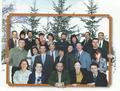 Татарстан яшьләре 2000.png