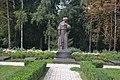 У Кочубеївському парку.jpg