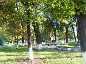 Podilsk - Image: У парку Шевченка, Подільськ