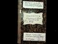 Фонд 185. Опис 1. Справа 58. Метрична книга реєстрації актів про померлих Єлисаветградської синагоги (1 січня 1895 — 31 грудня 1895).pdf