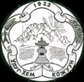 Хайыракан герб.png