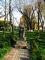 Ханай Іван Григорович (1922-28.08.1945). Загинув під Макарівкою за Україну. - panoramio.jpg