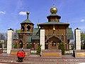 Храм Равноапостольного князя Владимира, южная сторона.JPG