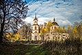 Церковь Вознесения Господня в Елпатьево.jpg