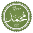 Common calligraphic representation of Muhammad's name with thw words Peace be upon him underneath as PBUH in Arabic