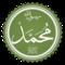 تخطيط اسم محمد.png