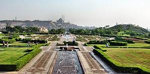 حديقة الأزهر ومسجد محمد على