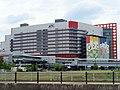 アジア太平洋トレーディングセンター O's棟.JPG