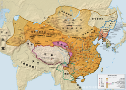 Location of Tang Dynasty