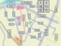 太和市地圖.png