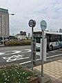 岐阜羽島駅バスのりば(コミュニティバス).jpeg