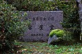岩屋堂 (愛知県瀬戸市岩屋町) - panoramio.jpg