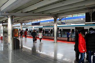 Xunlimen station - Line 1 platform