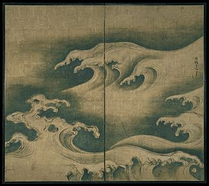波濤図屏風-Rough Waves MET DT1615.jpg
