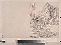 清 惲壽平 倣宋元山水圖 冊-Landscapes in the Manner of Song and Yuan Masters MET DP161136.jpg