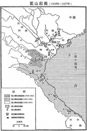 Lam Sơn uprising - Image: 藍山起義圖