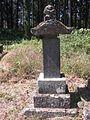 西川満翁徳行の墓石(富士宮市人穴).jpg